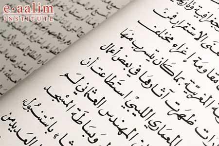 learn arabic online